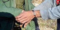 شکارچی متخلف کهگیلویه ای در دام قانون