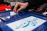 اعلام تعداد آرای انتخابات ریاست جمهوری در کهگیلویه وبویراحمد