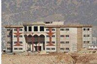 ساخت پردیس دانشگاه آزاد یاسوج نتیجه تصمیم بدون مطالعه