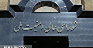 تکذیب اظهارات منتسب به سخنگوی دولت